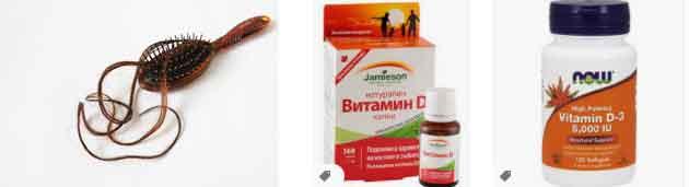 Витамин Д при косопад. vitamin-d-kosopad-1