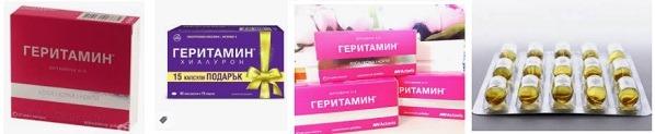Геритамин, vitamini-za-kosopad-01, витамини за косопад